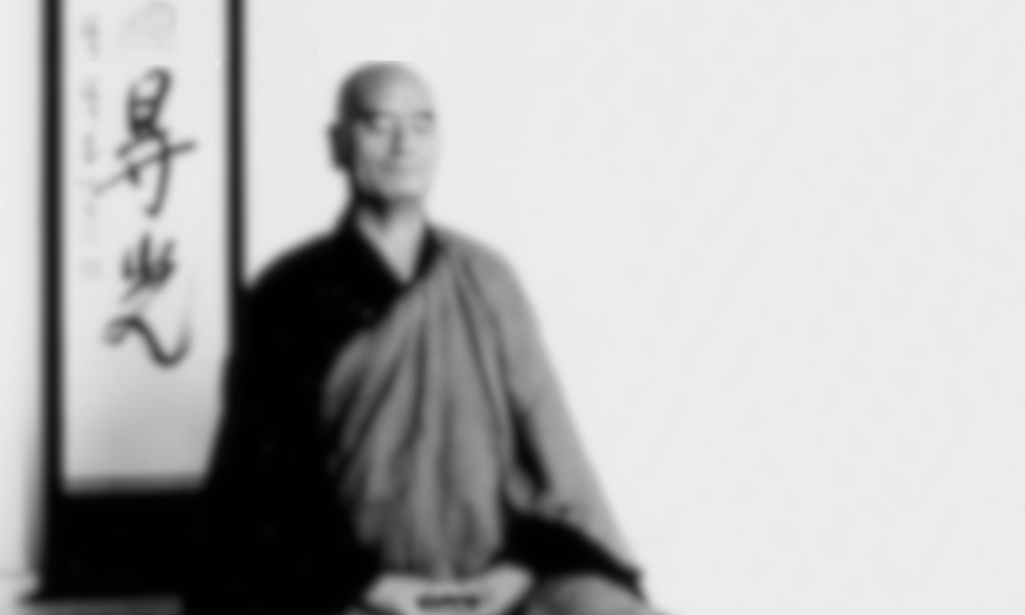 Myōju - Zen Gruppe Winterthur